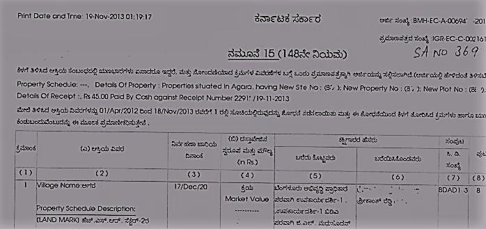 Online EC In Bangalore